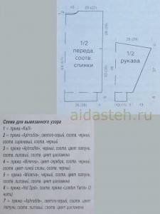 pul-s-svetami1