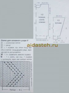 pul-s-zigzag1