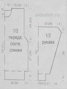 pulover-bel-s-agur-uzorom1