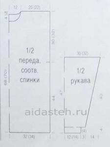 pulover-sinelnay-pryaga1