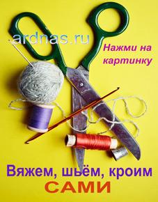 vyajem-u-kroum-camu