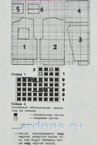 mujckoi-pul-GDR1