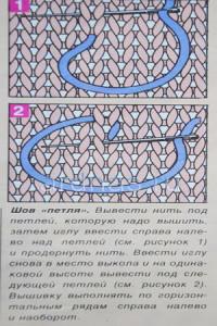 igrushka-ovsa1