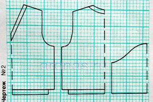 pulover-iz-GDR1