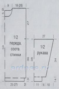 c-intarsiey3