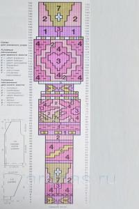 jaket-jakkard1
