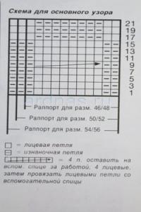 jaket-melanjeviy1