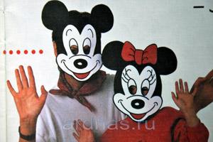maska-mikki-mays
