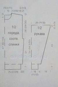 mujckoy-beliy1