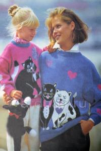puloveri-s-koshkami
