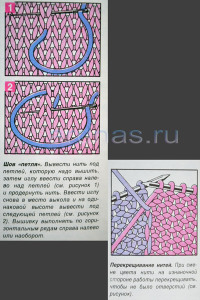 puloveri-s-koshkami5