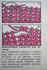 s-raznimi-polosami2