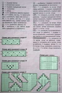 uzor-listiki2