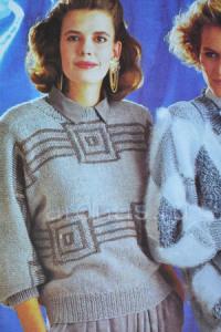 bejeviy-pulover-s-kvadratami