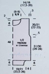 beliy-pylover-s-uzorom-pauk1