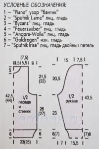 detskiy-rozoviy-pylover1
