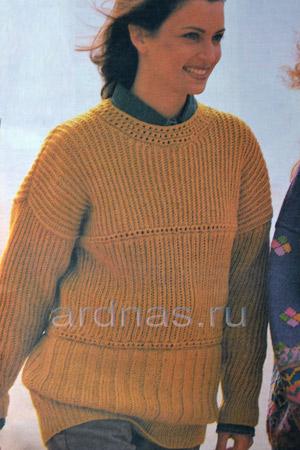 Женский Пуловер Английской Резинкой Доставка