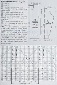 jaket-s-kosami1