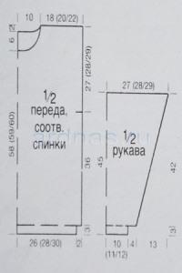 liloviy-jakkardoviy-pulover1