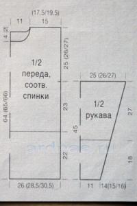 beliy-pulover-s-lictochkami1