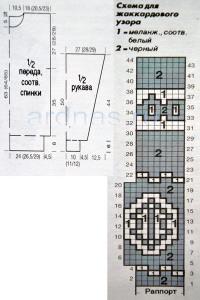 mujskoy-pulover-s-ornamentom1