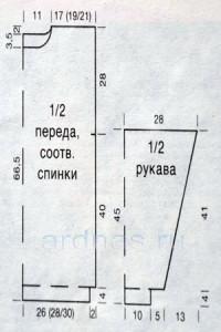 pulover-s-konem1
