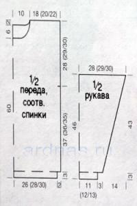 jakkardoviy-pulover-s-uzorom1