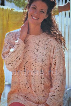 Розовый Пуловер С Косами Доставка