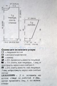 jelto-rozoviy-pul1