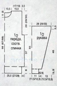 mujskoi-pestriy-pul1