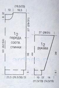 pul-rozoviy1