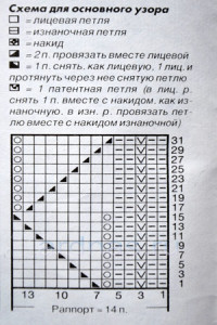 pul-rozoviy2