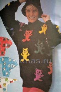 pulover-i-getri