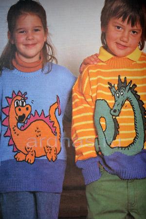 Детские Пуловеры