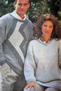 serie-puloveri