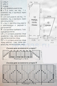 ajyrniu-beliy-pylover1