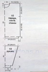 pylover-s-motuvom-lustya1