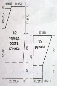 pylover-s-relefnumu-polosamu1