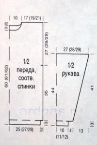 pylover-s-volnoi1