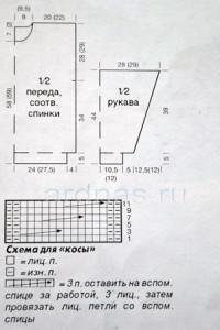 serui-pylover1