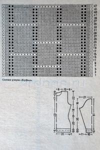 pylover-s-svetochnoy-koketkoy1