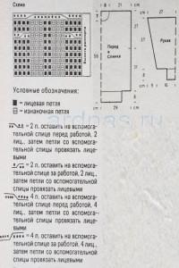 ceruy-pylover1
