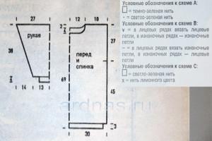 jakkardovui-pyl-s-kosamu1