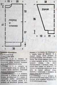 moherovui-pylover1