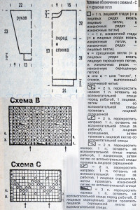 det-dlunnui-pylover1