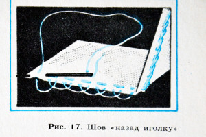 risunok-17