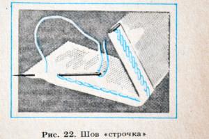 risunok-22
