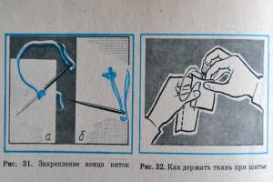 risunok-31-32