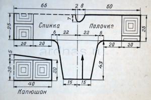 sxema-15