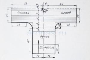 sxema-20